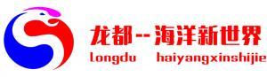 信阳新广盈商业运营管理有限公司