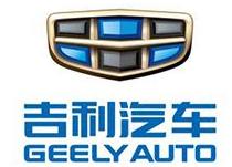 信阳豫达吉利汽车销售服务有限公司
