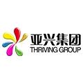 信阳亚兴集团有限责任公司