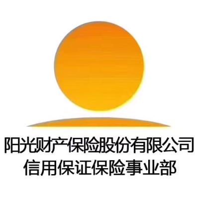 阳光财产保险股份有限公司信阳中心支公司